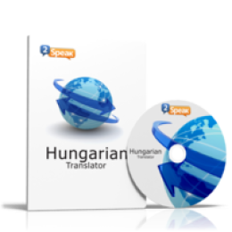 Hungarian Translation Software